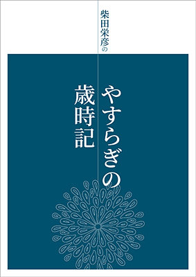 original-books-001-00001